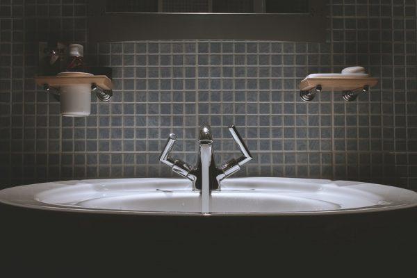 Модерната баня