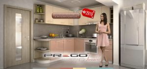 Кухни Прего