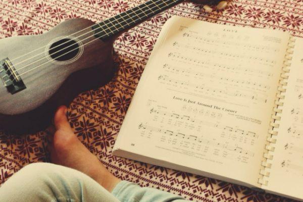 Лесно ли се свири на укулеле