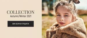 Онлайн магазин Фънки Кидс - Детски и бебешки дрехи